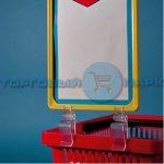 Зажим для рамки PR-PLA 672
